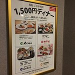 Photo de 300454