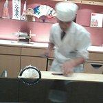 Foto de Hotel Monterey Kyoto