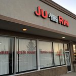 Photo of Jurin Japanese Restaurant