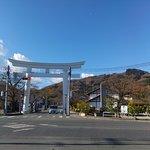 Photo of Nagatoro Green Hotel