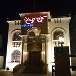 Freej Swaileh restaurant Abu Dhabi