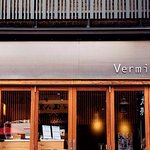 Vermillion - espresso bar & info.