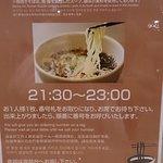 Photo de Tennenonsen Kinkanoyu Dormy Inn Gifuekimae