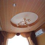 Foto de Profsoyuznaya Hotel
