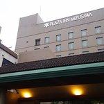 Photo de Plaza Inn Mizusawa