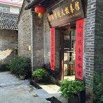 Yangshuo traditional tai chi school in China