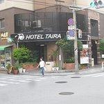 Hotel Taira Foto