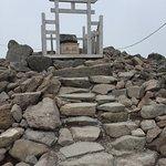 Kurumayama Highland