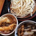 Kyubeyaokegawa