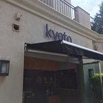Boutique Kyoto