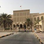 Foto de City Centre Bahrain