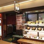 Photo de Chibo Kyobashi Keihin Mall