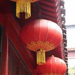 Foto di Double Happiness Beijing Courtyard Hotel