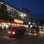 Foto de Baramee Hip Hotel Patong