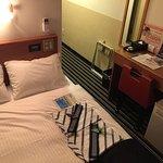 APA Hotel Tokushima Ekimae Foto