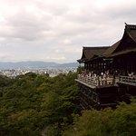 Urbain Kyoto Kiyomizu Gojo