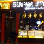 Super Star Chinese Restaurant Foto