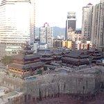 Photo of Somerset Jiefangbei Chongqing