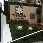 Photo of Tatibana Japanese Cuisine