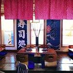 Foto de Matsuri Restaurant