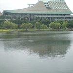 Conference Hall Xiamen university