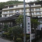 Photo of Kimuraya Ryokan