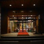 Shirafune Grand Hotel Foto