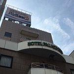 Business Hotel Palace Takamatsu Foto