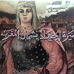 Photo de Kasbah Museum