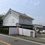 Miso Shoyu Museum