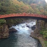 Shin-kyo Bridge