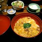 Hinaiya Foto