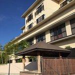 Photo de Hotel Ubudo