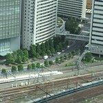 Foto de Top of Shinagawa
