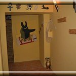 Múmia szoba