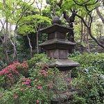 Foto de The Prince Sakura Tower Tokyo, Autograph Collection