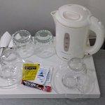 Servicio gratis de té y café.