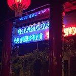 Dragonaro Chinese Restaurant