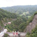 Photo de Ryujin Suspension Bridge