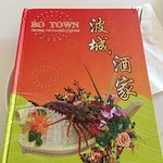 Bo Town照片