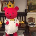 Photo de Hotel Konigs-Krone Kobe