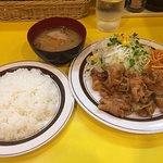 Foto de Kitchen ABC Ikebukuro East Exit
