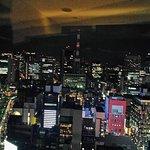 Photo de Mitsui Garden Hotel Ginza Premier