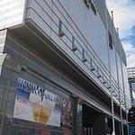 Foto di Hotel Century Shizuoka