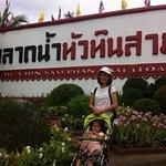 At the main entrance