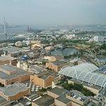 Photo de Hotel Keihan Universal Tower