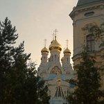 Photo de Karlovy Vary