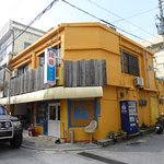 Photo of Guesthouse Kerama