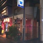 Photo de 557522