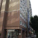 Foto de Toyoko Inn Nihon-bashi Hama-cho Meijiza-mae